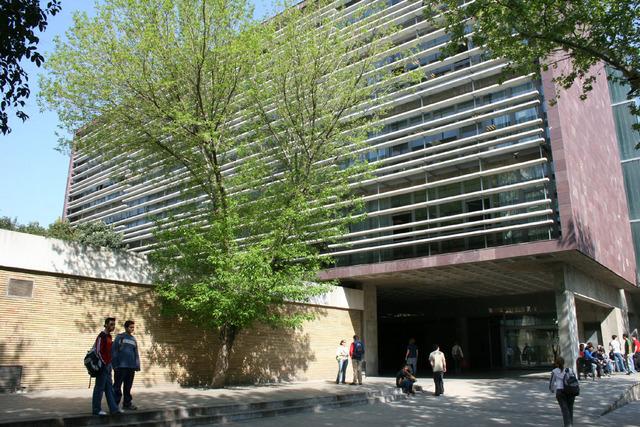 Universidad de sevilla distrito unico andaluz - Arquitectura sevilla ...