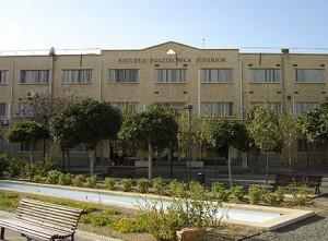 foto de Distrito Unico Andaluz   Universidad de Almería